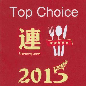 Le Guide top choice récompense les Grands Buffets
