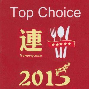 Top Choice 2015
